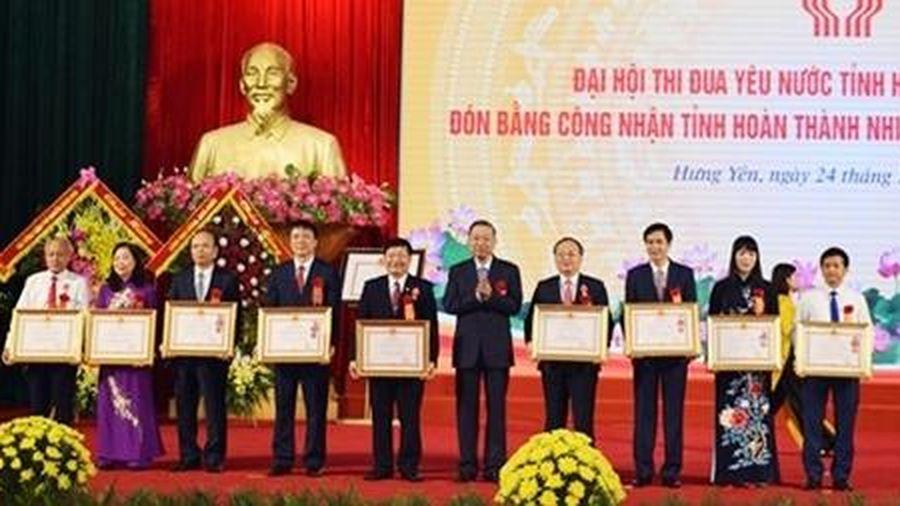 Đại hội thi đua yêu nước tỉnh Hưng Yên lần thứ IX