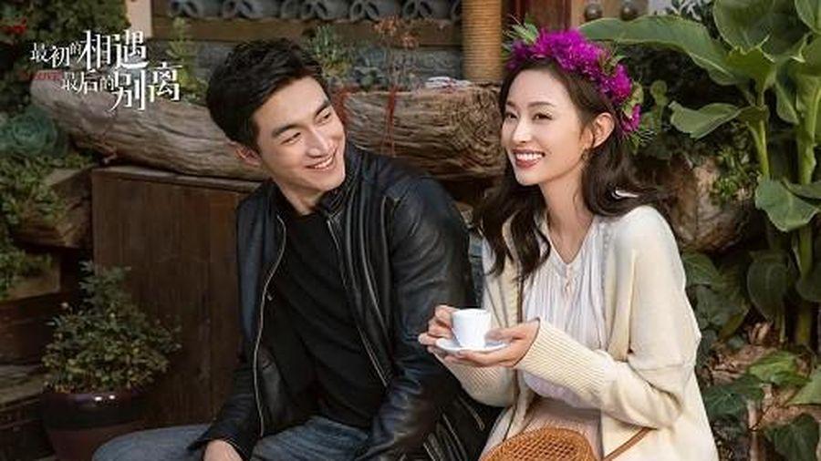 Phim mới Lâm Canh Tân và Cái Nguyệt Hi xứng đôi thế này bảo sao lại có tin đồn hẹn hò