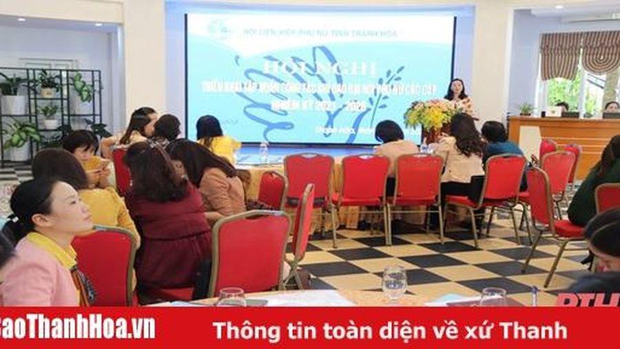 Tập huấn công tác chỉ đạo Đại hội Phụ nữ các cấp nhiệm kỳ 2021 - 2026