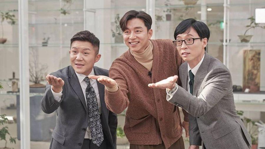 You Quiz On The Block đạt rating kỉ lục với sự tham gia của 'ông chú cực phẩm' Gong Yoo