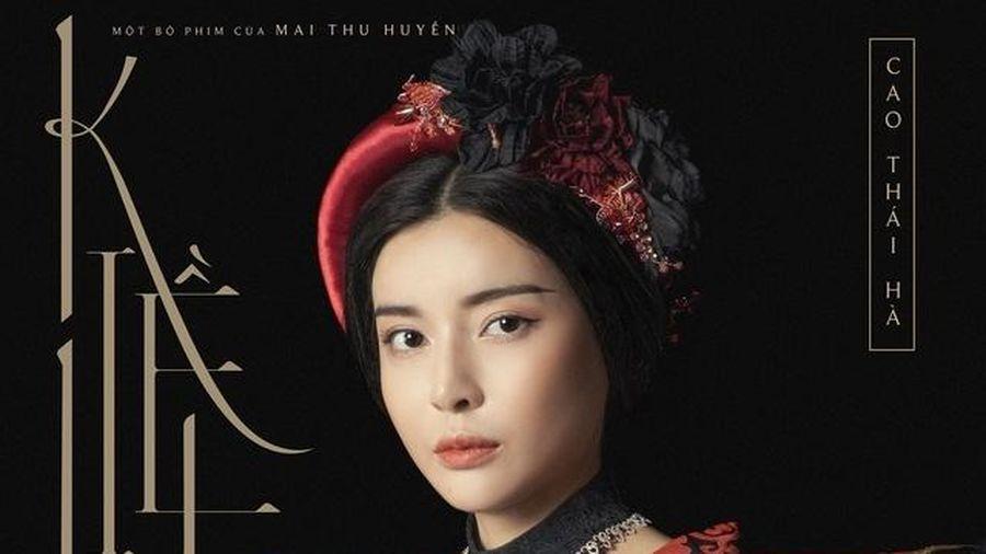 Sức hút của Cao Thái Hà khi trở thành Hoạn Thư phiên bản điện ảnh