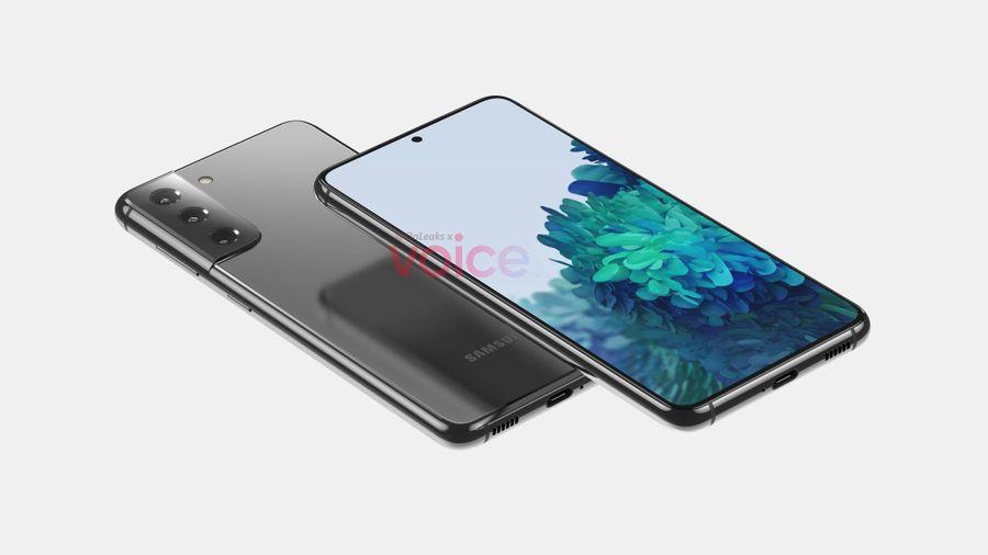 Samsung Galaxy S21 có thể mở khóa bằng giọng nói