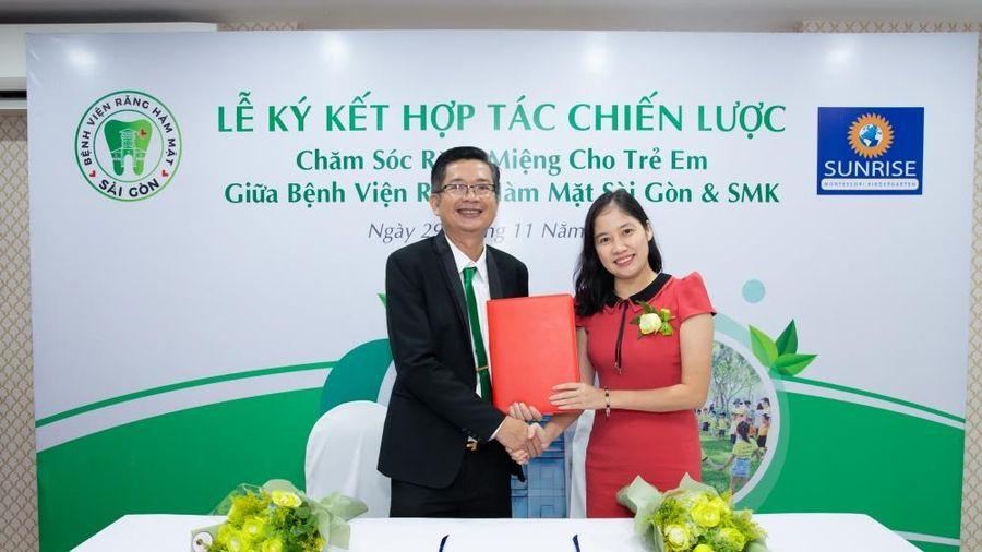 TP. Hồ Chí Minh có thêm bệnh viện nha khoa tư nhân