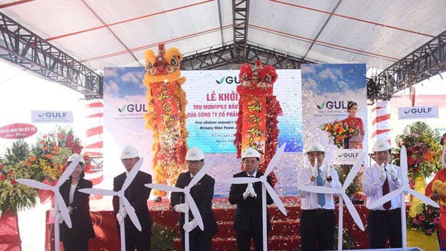 Khởi công lắp đặt các trụ monopile đầu tiên của Việt Nam tại dự án điện gió ngoài khơi Bình Đại