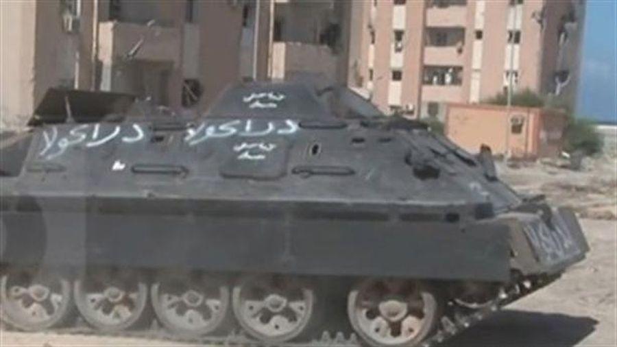 Chiến xa độc đáo kết hợp giữa T-55 và BTR-60 tại Libya