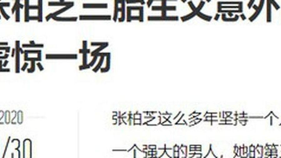 Cha ruột con trai thứ 3 của Trương Bá Chi lộ diện, kém nữ diễn viên 8 tuổi?
