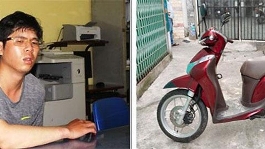 'Cò' đất mang bình gas mini cướp ngân hàng ở Đồng Nai