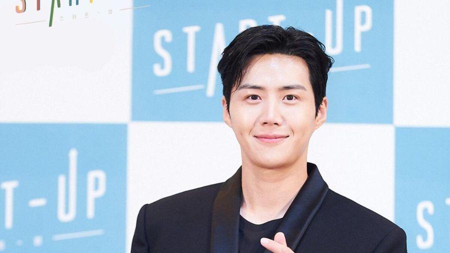 Nam phụ Start-Up 'Kim Seon Ho' làm MC lễ hội âm nhạc của đài MBC