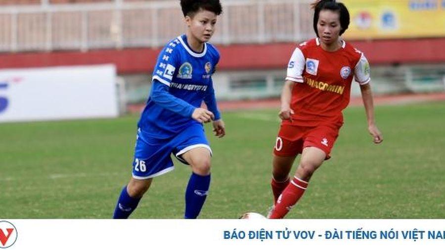 Giải bóng đá nữ VĐQG 2020 rời địa điểm thi đấu vì Covid-19