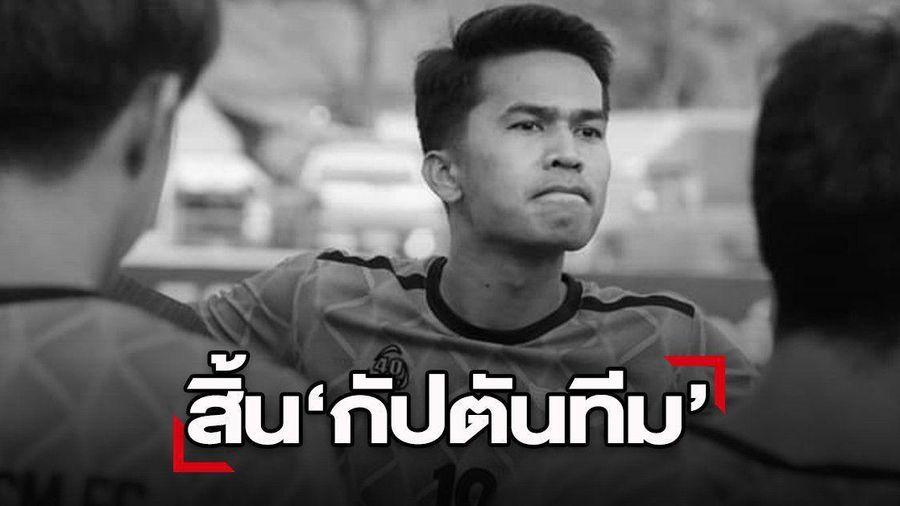 Đâm ô tô vào gốc cây, cầu thủ Thái Lan tử nạn