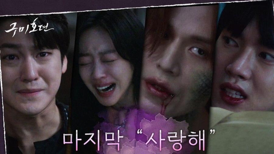'Bạn trai tôi là hồ ly' của Lee Dong Wook kết thúc với rating cao nhất!