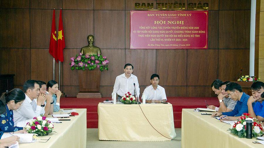 Ban Tuyên giáo Tỉnh ủy tổng kết Công tác tuyên truyền miệng năm 2020