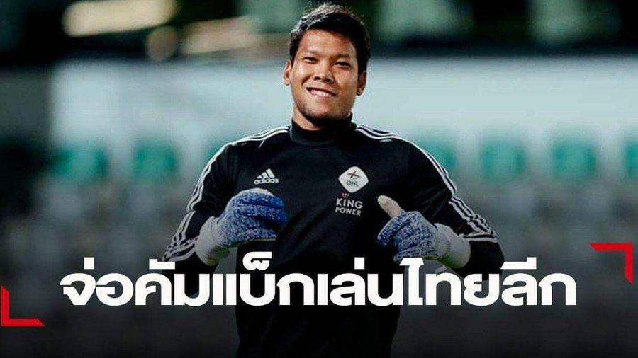 Hết đất diễn ở Nhật Bản, giá chuyển nhượng của thủ thành tuyển Thái Lan về 0