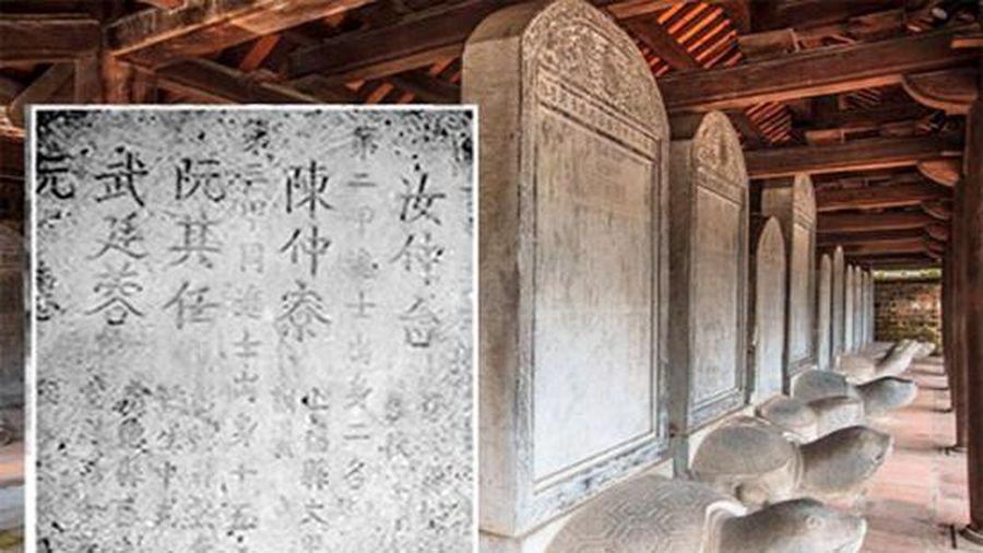 Điểm sáng văn hóa lặng chìm qua ba thế kỷ