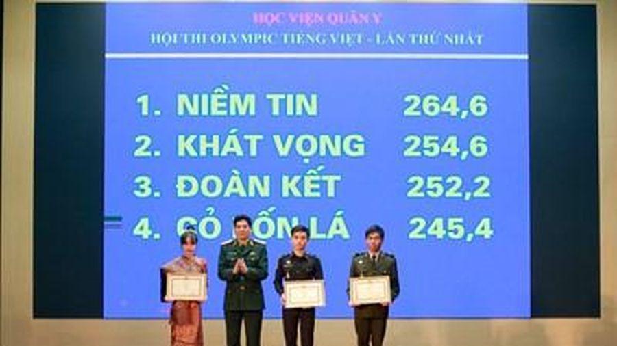 Học viện Quân y tổ chức hội thi Olympic tiếng Việt dành cho học viên quốc tế