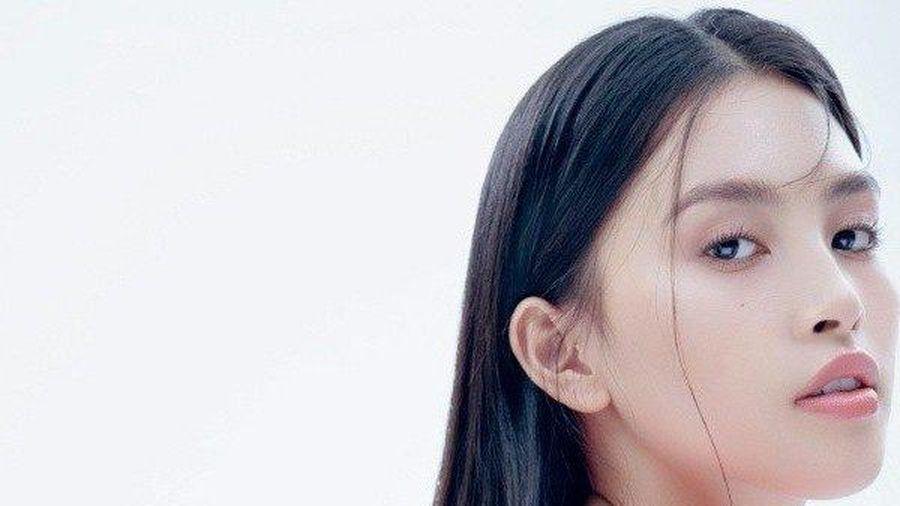 Hoa hậu Tiểu Vy bất ngờ rút khỏi Táo Xuân 2021 vì lý do đặc biệt