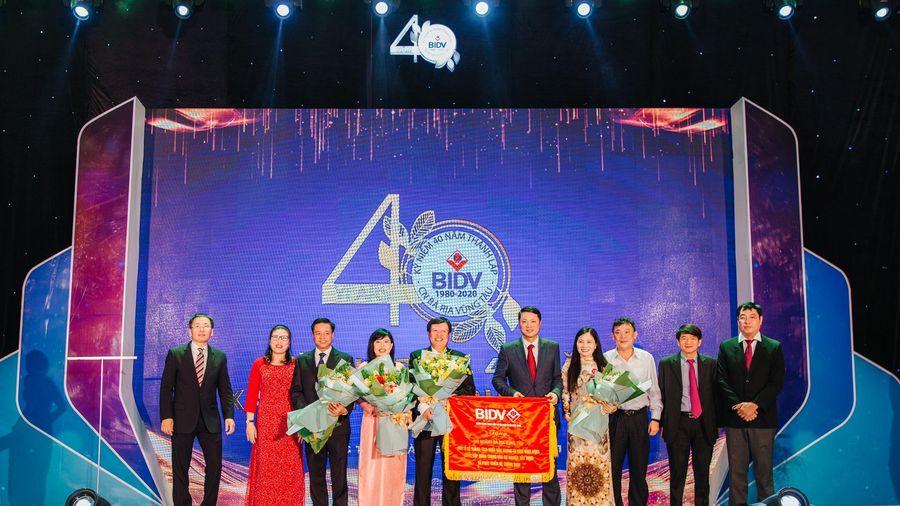 Kỷ niệm 40 năm ngày thành lập
