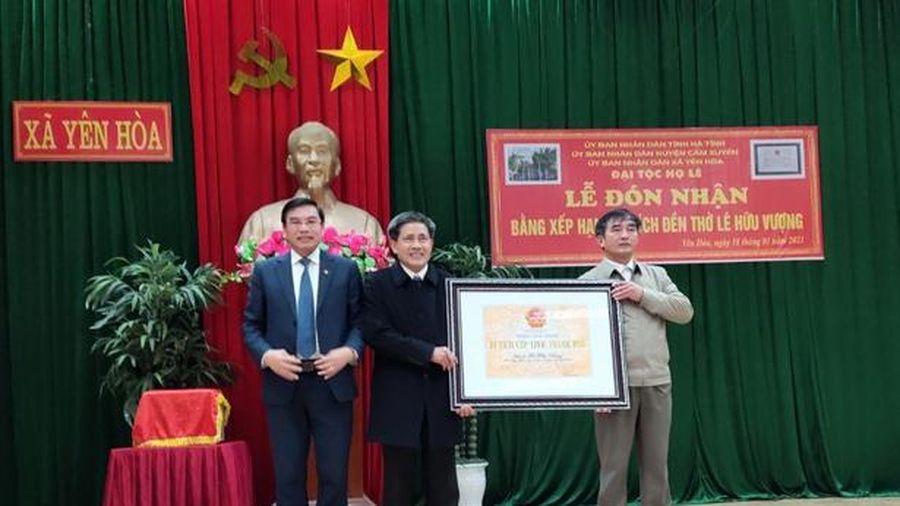 Đón nhận di tích lịch sử - văn hóa cấp tỉnh Đền thờ Lê Hữu Vượng