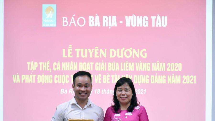Báo Bà Rịa-Vũng Tàu phát động Cuộc thi viết về Xây dựng Đảng- Giải Búa liềm vàng 2021