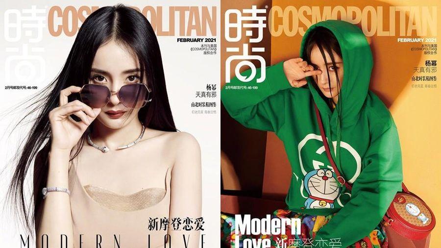 Dương Mịch xuất hiện trên bìa Cosmopolitan Trung với 2 sắc thái, trong đó concept với Doraemon đáng yêu cực