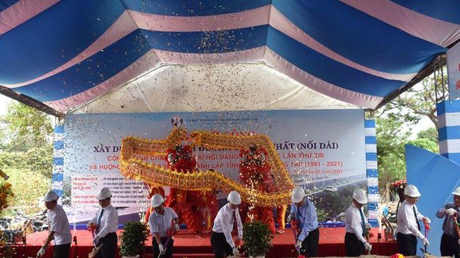 TP Vũng Tàu: Khởi công công trình chào mừng Đại hội Đảng toàn quốc lần thứ XIII