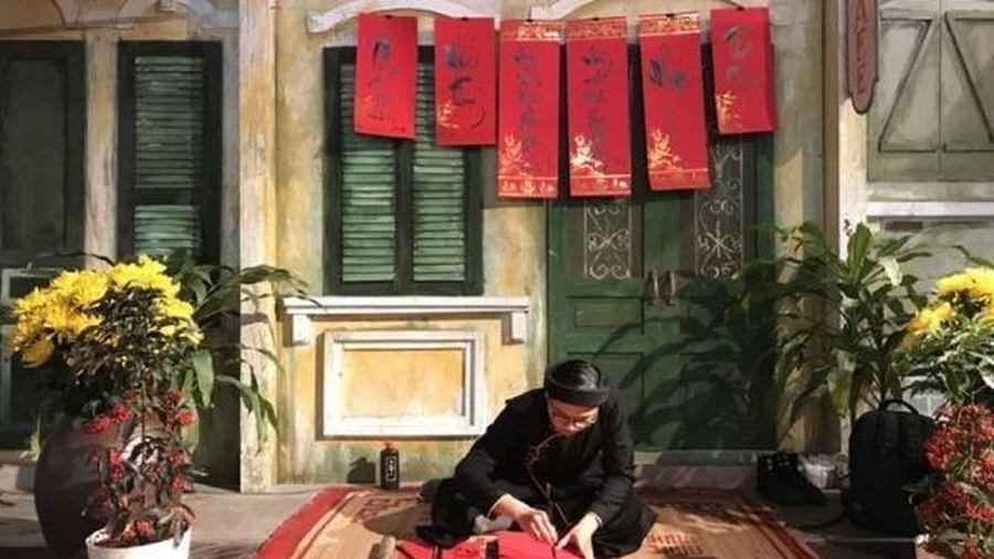 'Tân Sửu nghênh xuân' tại Trung tâm Bảo tồn di sản Thăng Long – Hà Nội