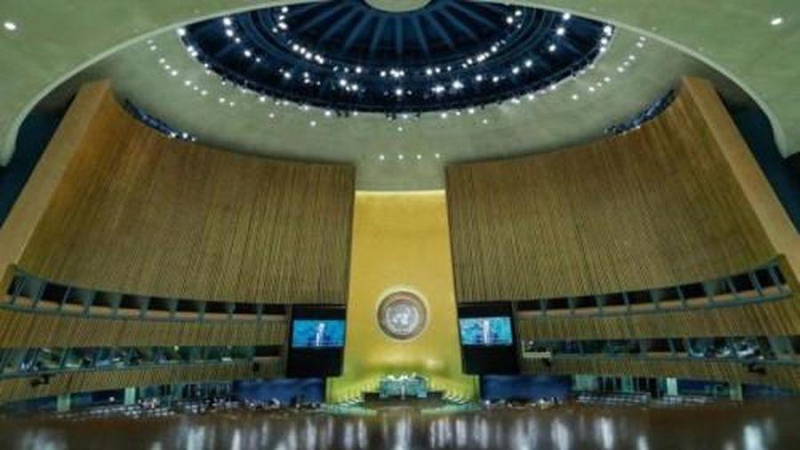 Những nước nào bị mất quyền bỏ phiếu tại Liên Hợp Quốc?