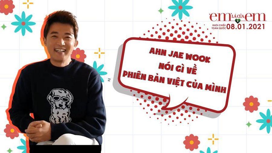 Diễn viên Ahn Jae Wook khen ngợi khả năng hóa thân của Ngô Kiến Huy trong 'Em là của em'