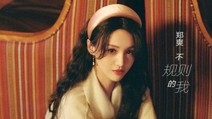 Có thể bỏ qua những hành động điên rồ của Trịnh Sảng nhưng không thể tha thứ việc cô ấy bỏ rơi con cái