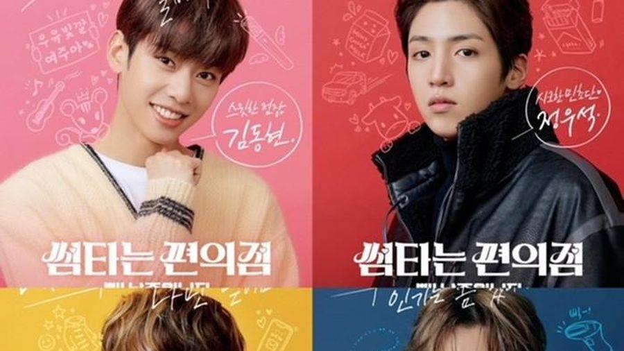 Lần đầu tiên có 1 web-drama Hàn mà nam chính và kịch bản phụ thuộc vào bình chọn của fan