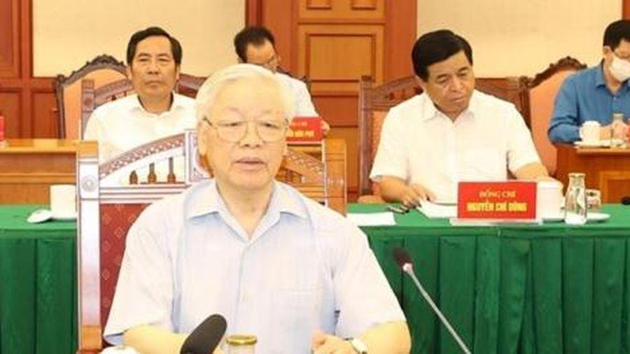 Công bố toàn văn các dự thảo Văn kiện trình Đại hội XIII của Đảng