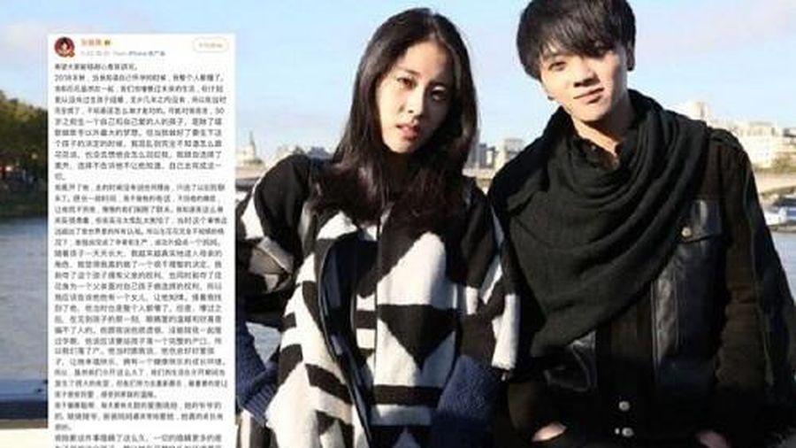 NÓNG: 'Đại lưu lượng' Hoa Thần Vũ chính thức xác nhận có con với Trương Bích Thần