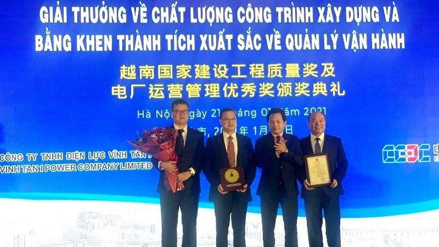Nhiệt điện Vĩnh Tân 1 nhận giải thưởng chất lượng công trình