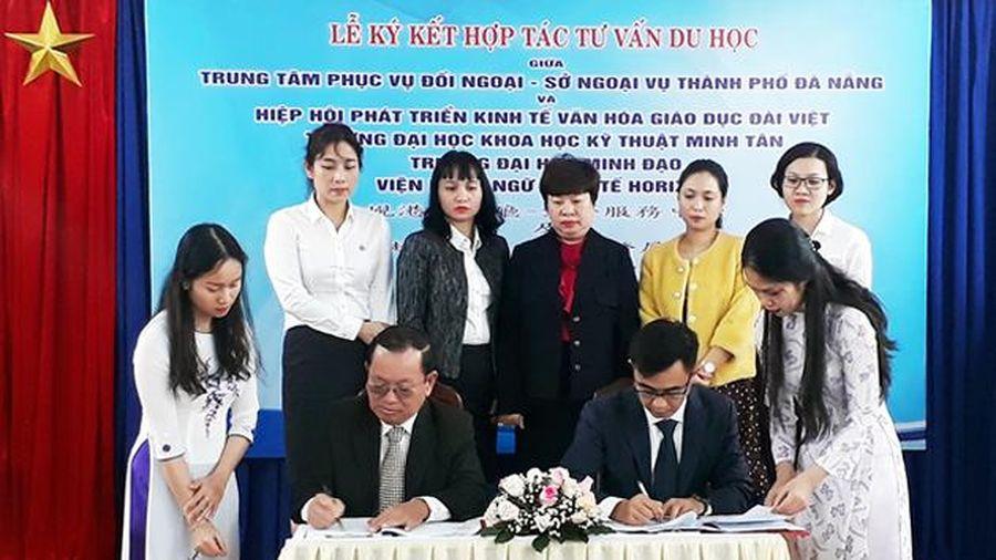 Ký kết hợp tác tư vấn du học Đài Loan (Trung Quốc)