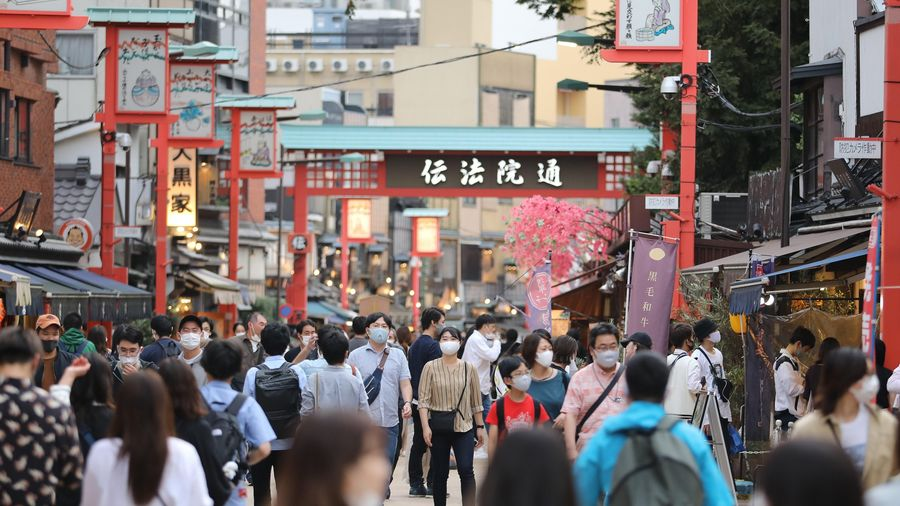 Nhật Bản tăng cường xử phạt hành vi vi phạm biện pháp phòng chống dịch