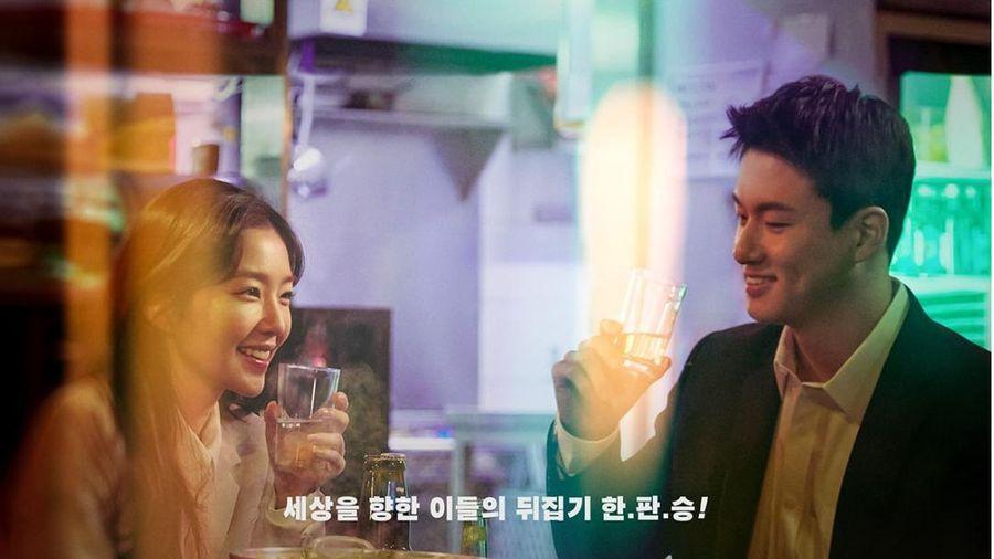 Mặc kệ làn sóng tẩy chay, phim của Irene (Red Velvet) vẫn chiếu
