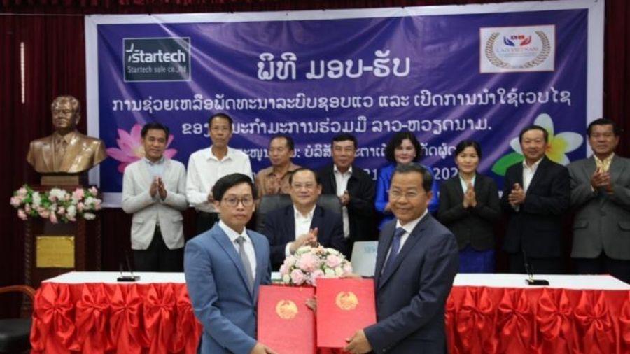 Khai trương website Ủy ban Hợp tác Lào - Việt Nam