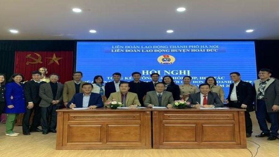 Liên đoàn Lao động huyện Hoài Đức ký kết thỏa thuận hợp tác 'Phúc lợi cho đoàn viên công đoàn'