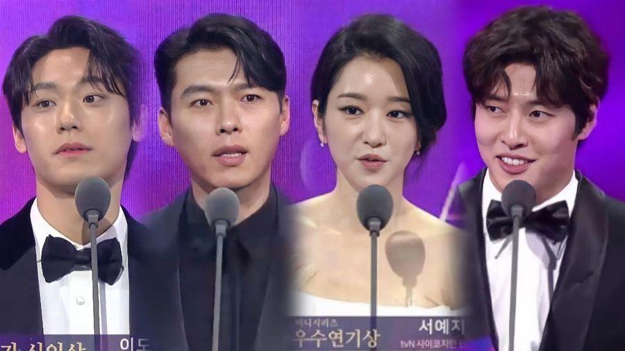 Kết quả 'APAN 2020': Hyun Bin - Kang Ha Neul ẵm cúp lớn, Seo Ye Ji - Kim Soo Hyun thì sao?