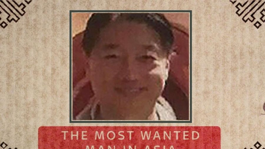 Hà Lan bắt giữ trùm ma túy khét tiếng gốc Trung Quốc bị Interpol truy nã gắt gao