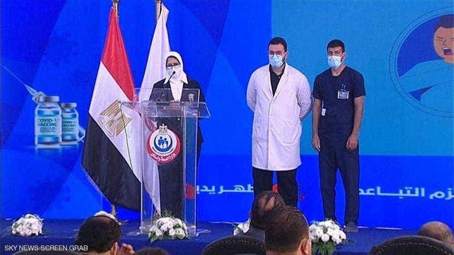 Ai Cập khởi động chiến dịch tiêm chủng vaccine ngừa Covid-19