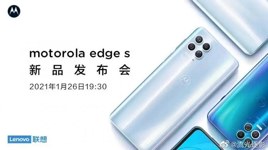 Trước giờ ra mắt, Motorola Edge S xác nhận thiết kế mặt lưng khủng