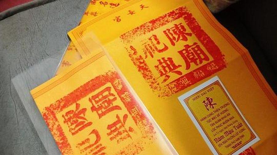 Năm thứ 2 hủy lễ hội khai ấn đền Trần
