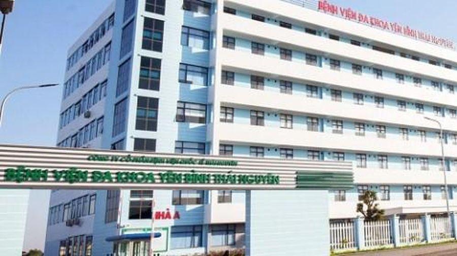 Bệnh viện đầu tiên tại Việt Nam niêm yết trên sàn chứng khoán lãi kỷ lục 110 tỷ đồng