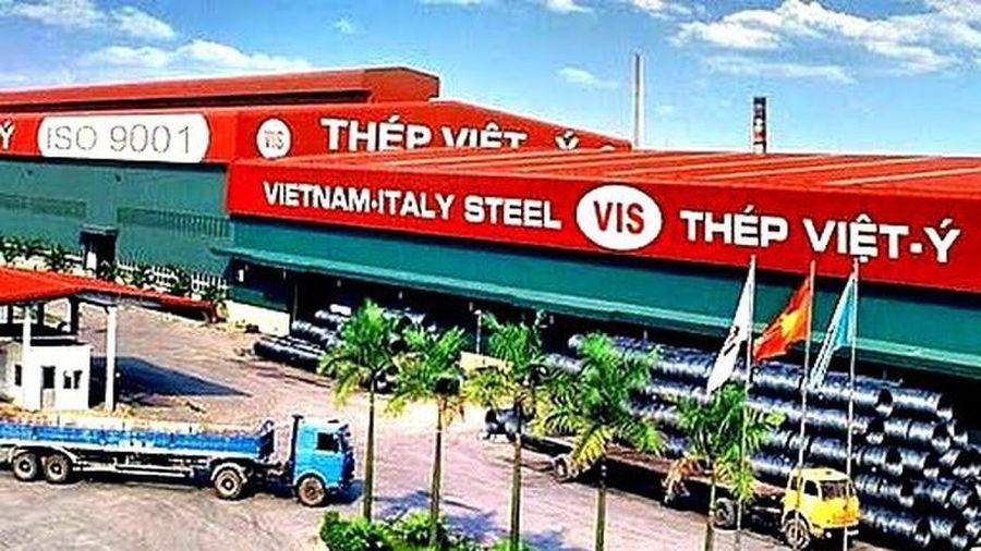 Thép Việt Ý đã có lãi 30 tỷ đồng trong năm 2020