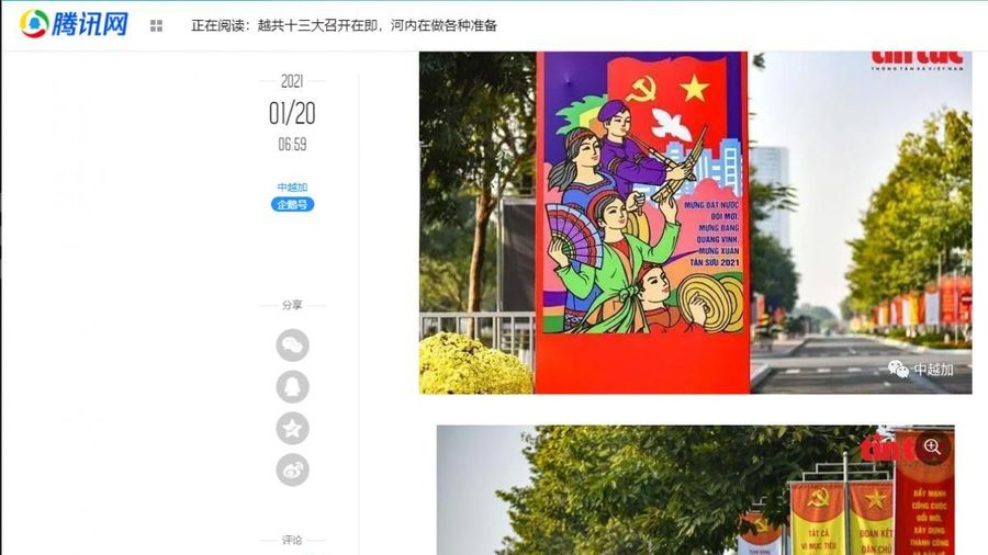 Báo chí Trung Quốc: Việt Nam 'tạo nên kỳ tích mới' ở châu Á