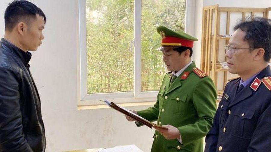 Quảng Bình: Khởi tố, bắt tạm giam đối tượng chiếm đoạt 1,1 tỷ đồng