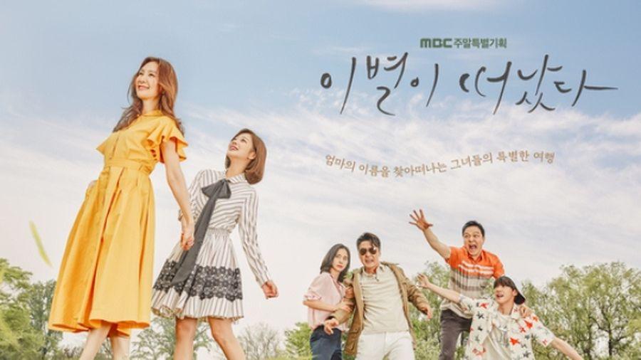 'Tạm biệt quá khứ': Cuốn hút với 'Sống chung với mẹ chồng' phiên bản Hàn