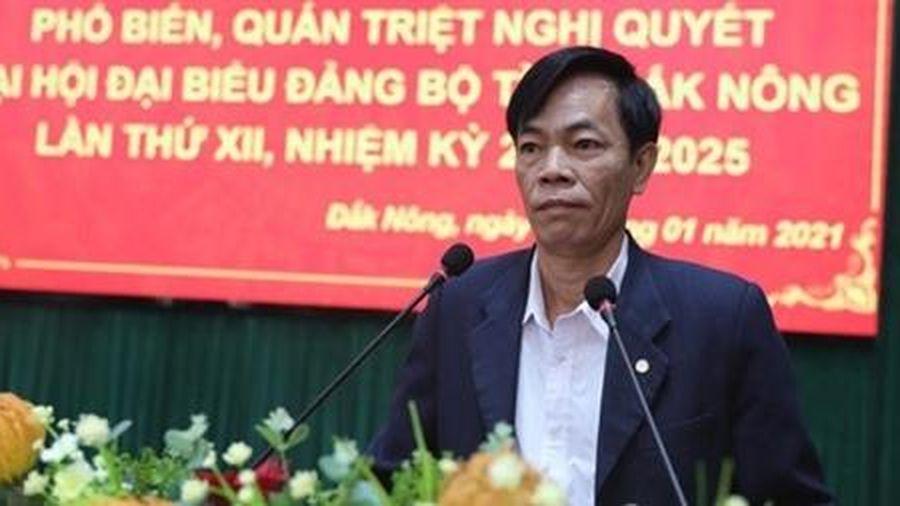 Đảng ủy Công an tỉnh Đắk Nông quán triệt nghị quyết Đại hội Đảng bộ tỉnh lần thứ XII