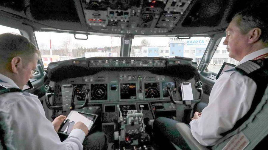 Nga có công nghệ theo dõi chuyến bay chính xác nhất thế giới
